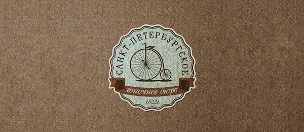 thiet-ke-logo-theo-phong-cach-co-dien-1
